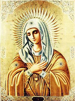 Молитва богородицы перевод
